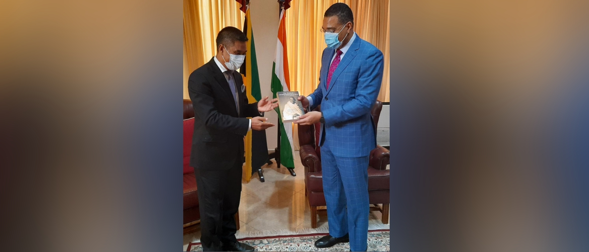 High Commissioner Shri R. Masakui paid a courtesy visit to the Prime Minister of Jamaica, The Most Hon'ble Andrew Holness at Prime Minister's Office